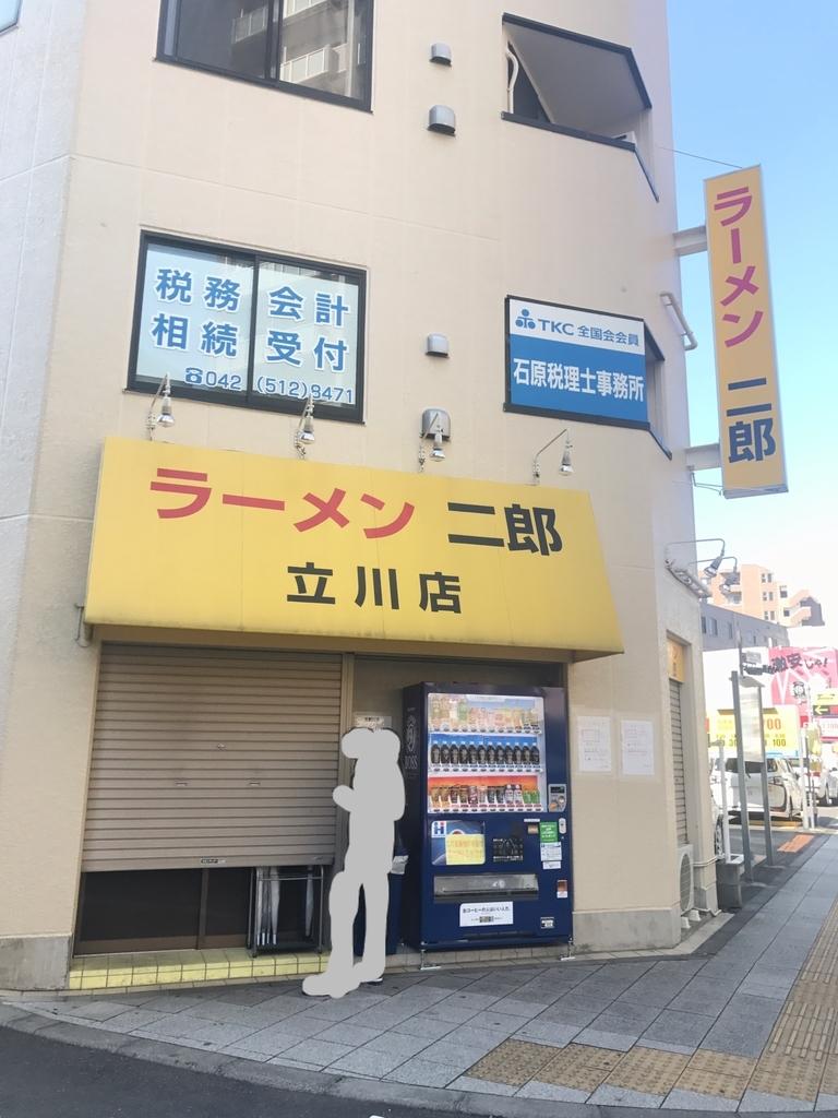 f:id:onna_jiro:20190303215713j:plain