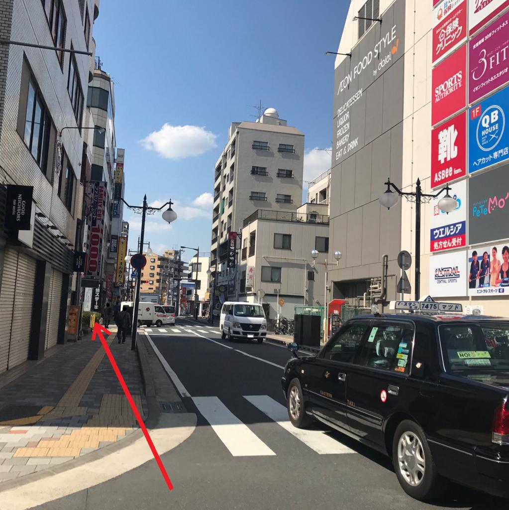 f:id:onna_jiro:20190313115831p:plain