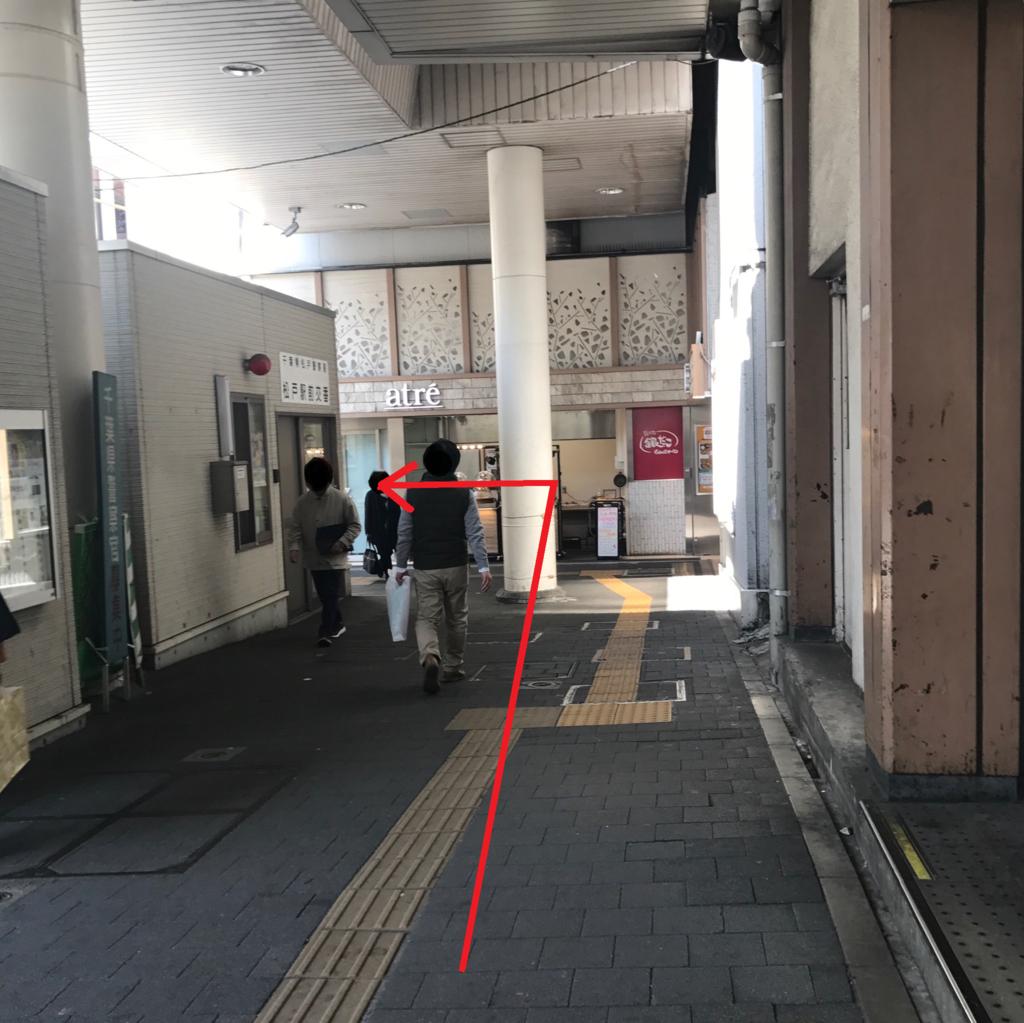 f:id:onna_jiro:20190313115901p:plain