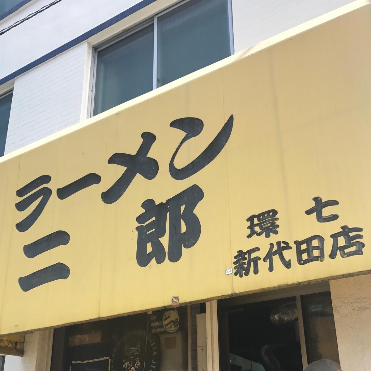 f:id:onna_jiro:20190321145734j:plain