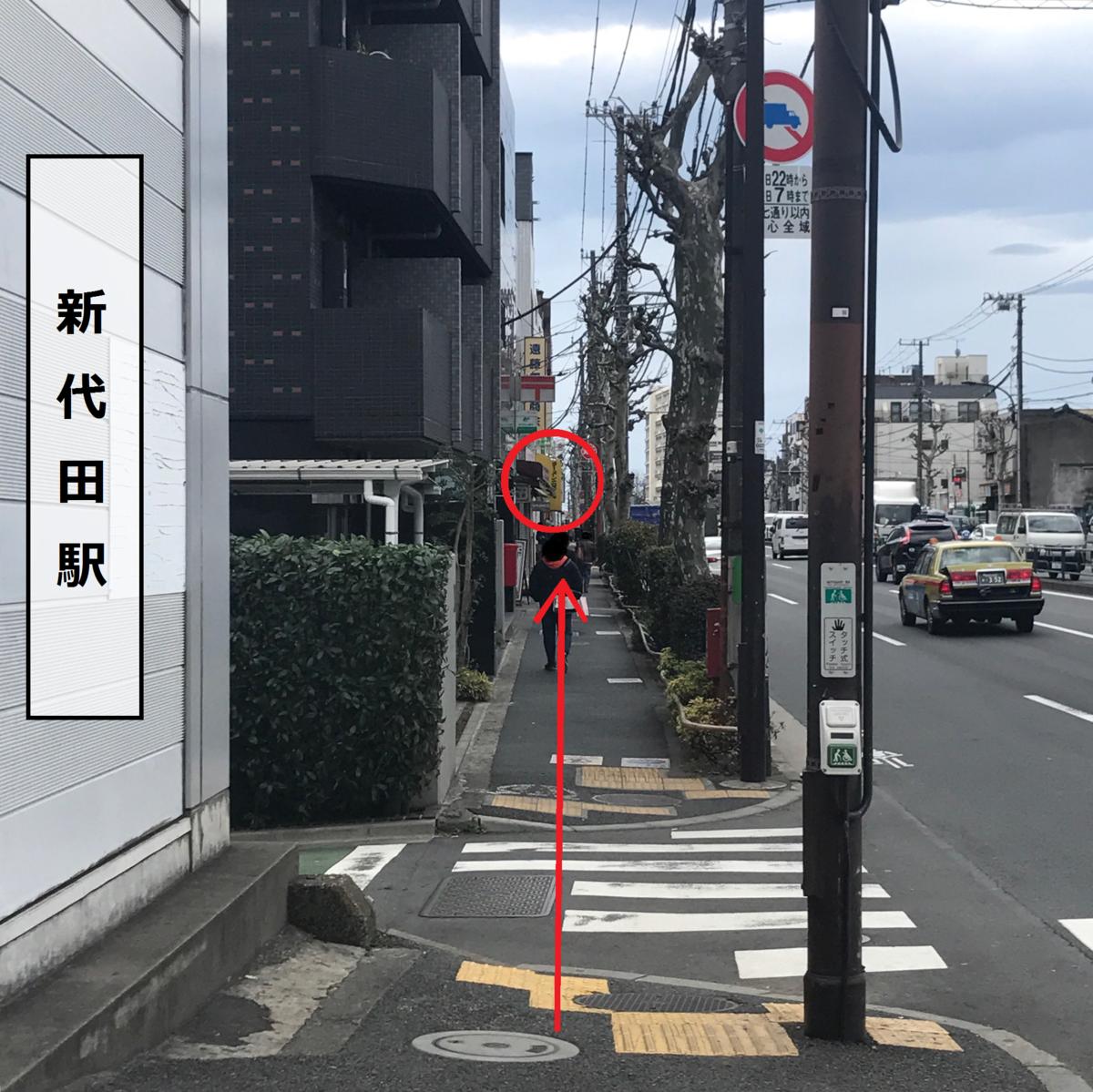 f:id:onna_jiro:20190322140503p:plain