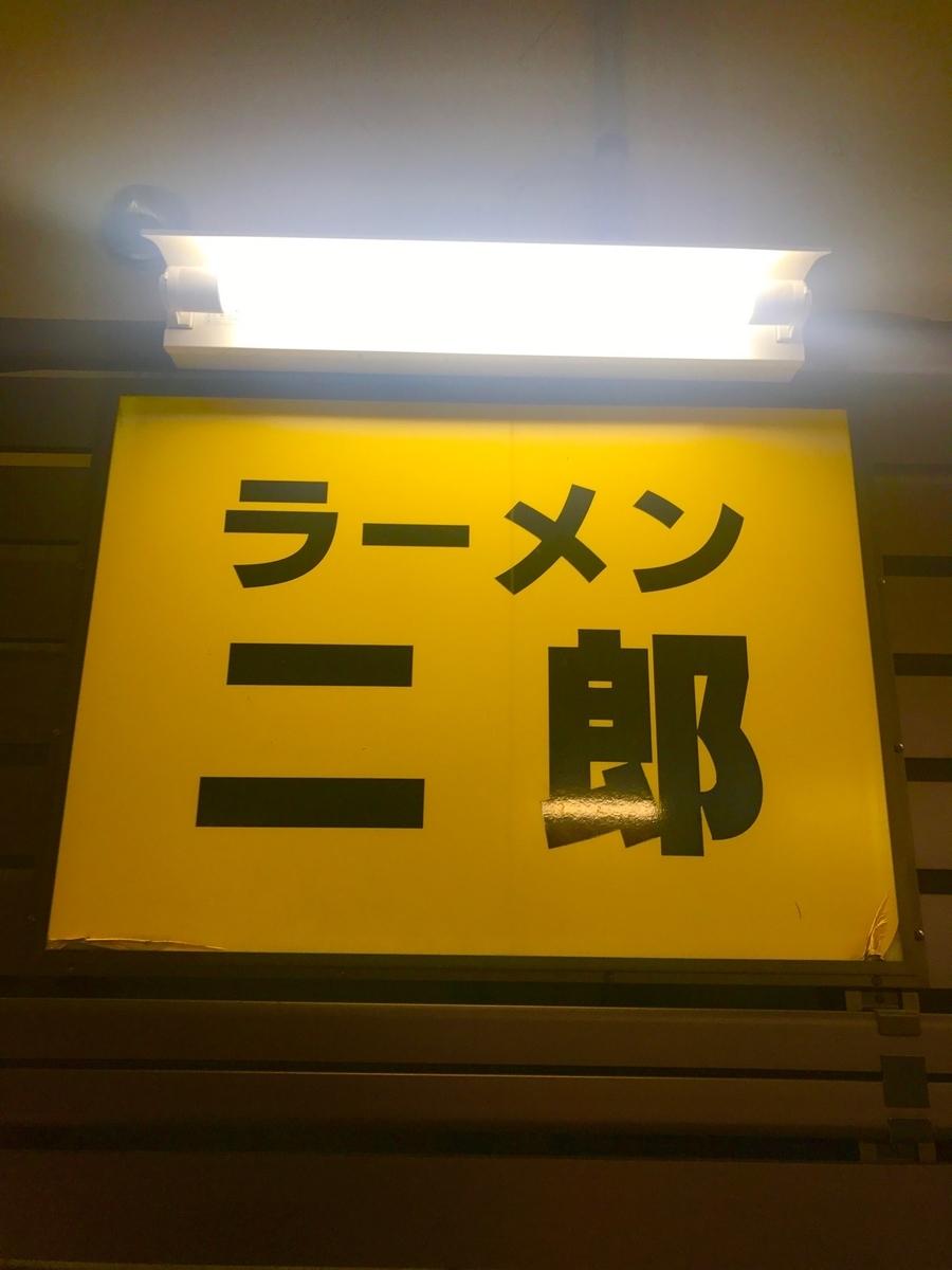 f:id:onna_jiro:20190329103214j:plain