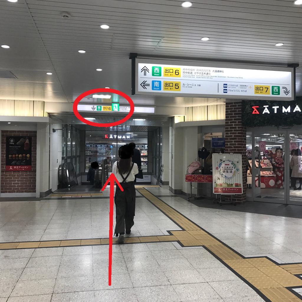 f:id:onna_jiro:20190329122708p:plain