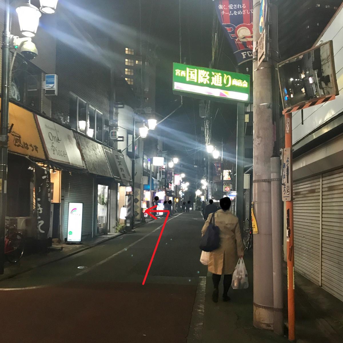 f:id:onna_jiro:20190329124449p:plain