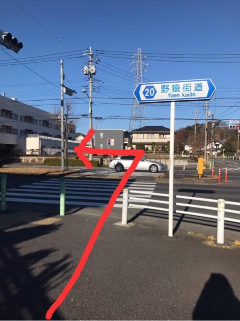 f:id:onna_jiro:20190407000244j:plain