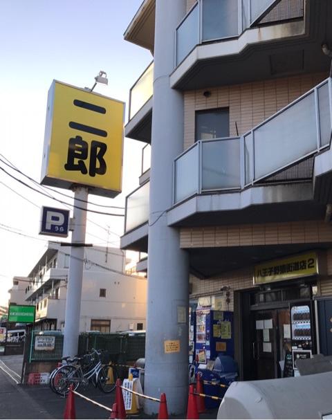 f:id:onna_jiro:20190407000503j:plain