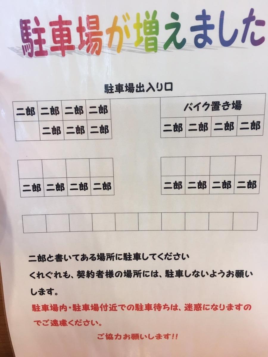 f:id:onna_jiro:20190408111510j:plain