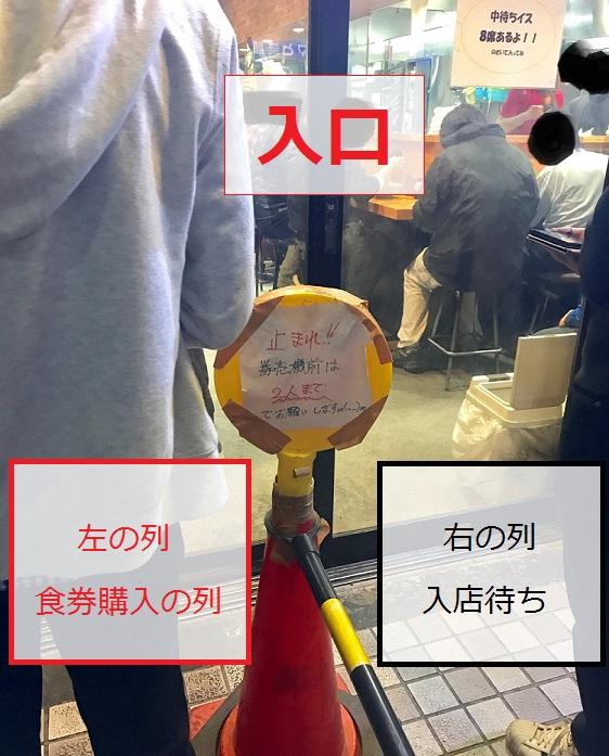 f:id:onna_jiro:20190408115800j:plain
