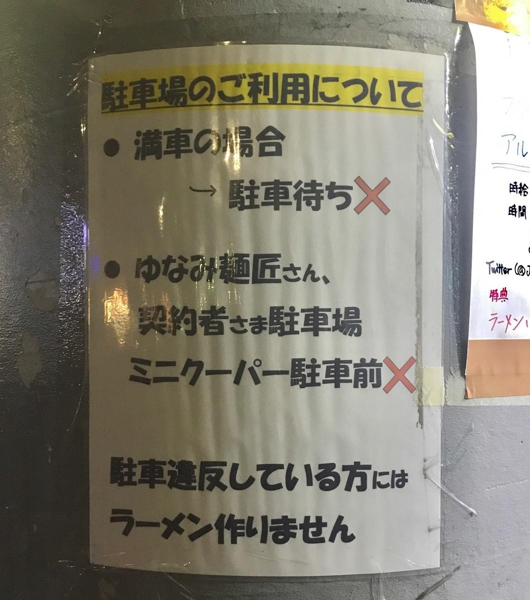 f:id:onna_jiro:20190408135153j:plain