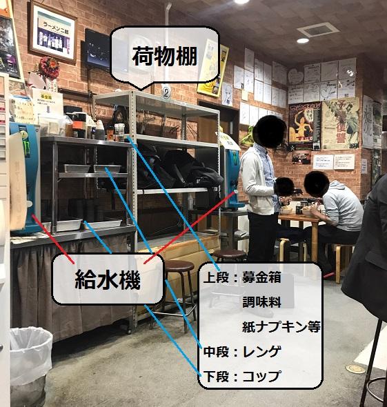f:id:onna_jiro:20190408164858j:plain