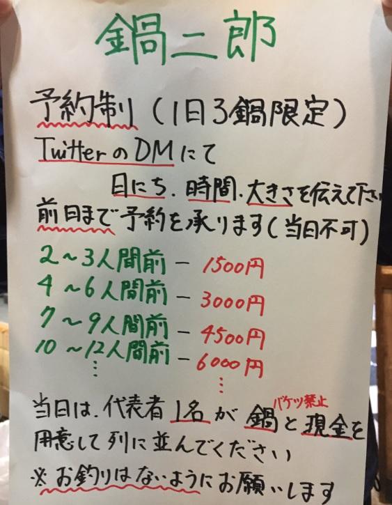 f:id:onna_jiro:20190408185307j:plain