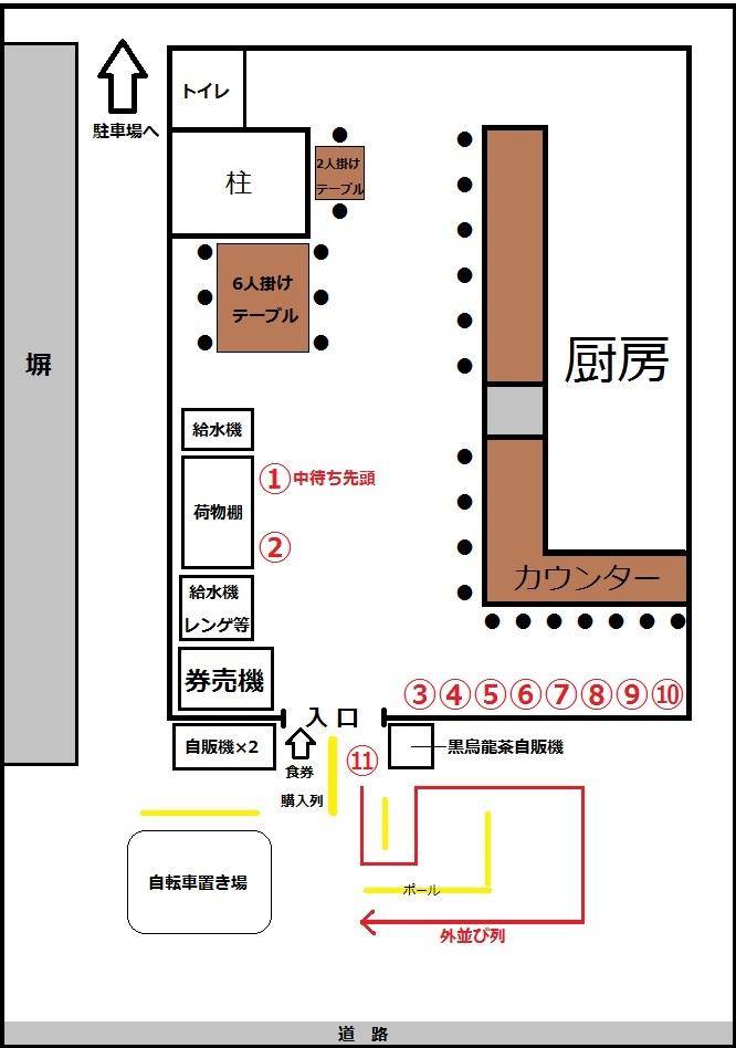 f:id:onna_jiro:20190409112457j:plain