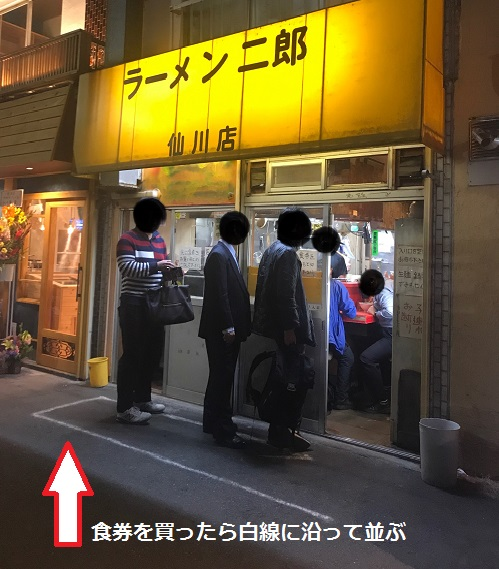 f:id:onna_jiro:20190418124451j:plain