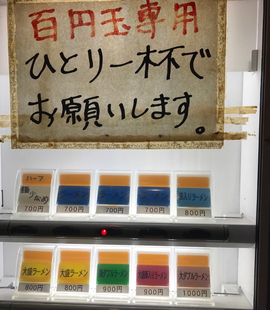 f:id:onna_jiro:20190418125405j:plain