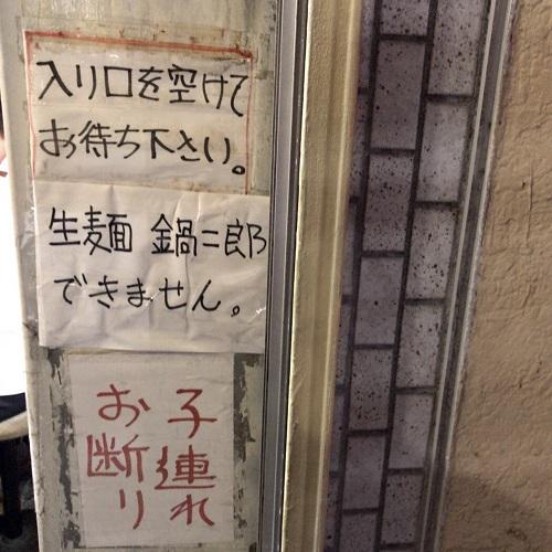 f:id:onna_jiro:20190418155503j:plain