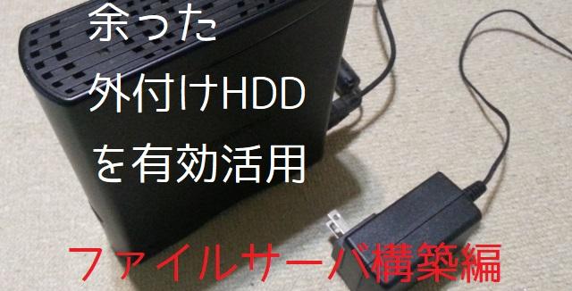 f:id:ono-ayumu:20190906222605j:plain