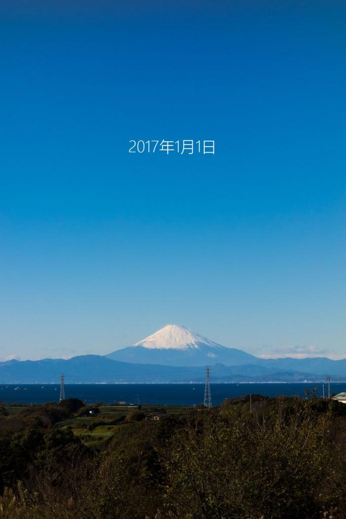 f:id:ono-saga:20161230121326j:plain