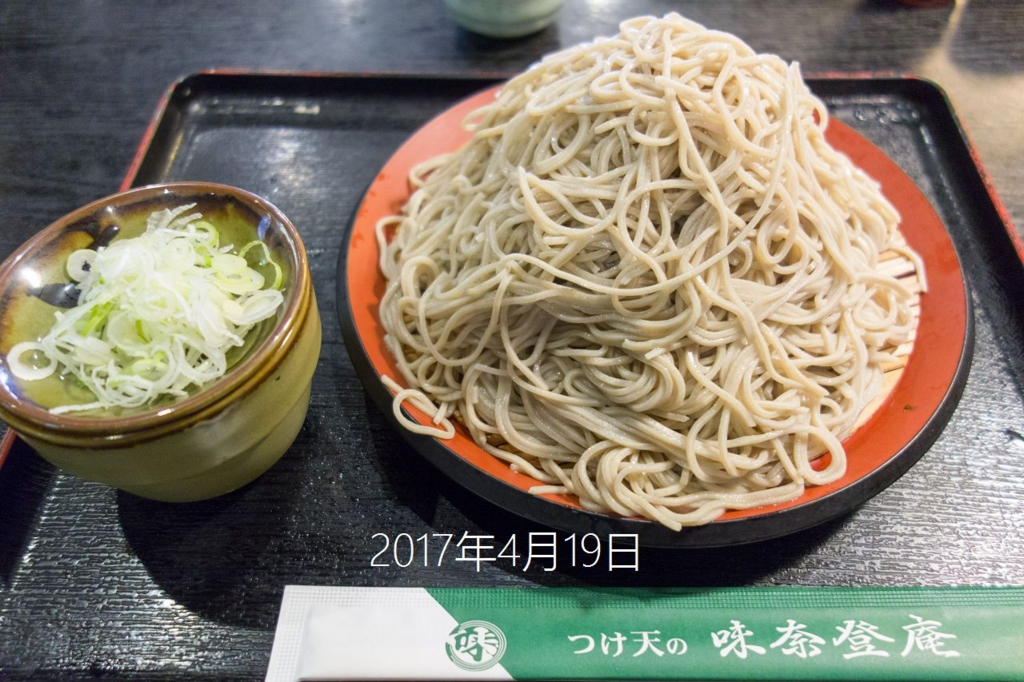 f:id:ono-saga:20170416222241j:plain