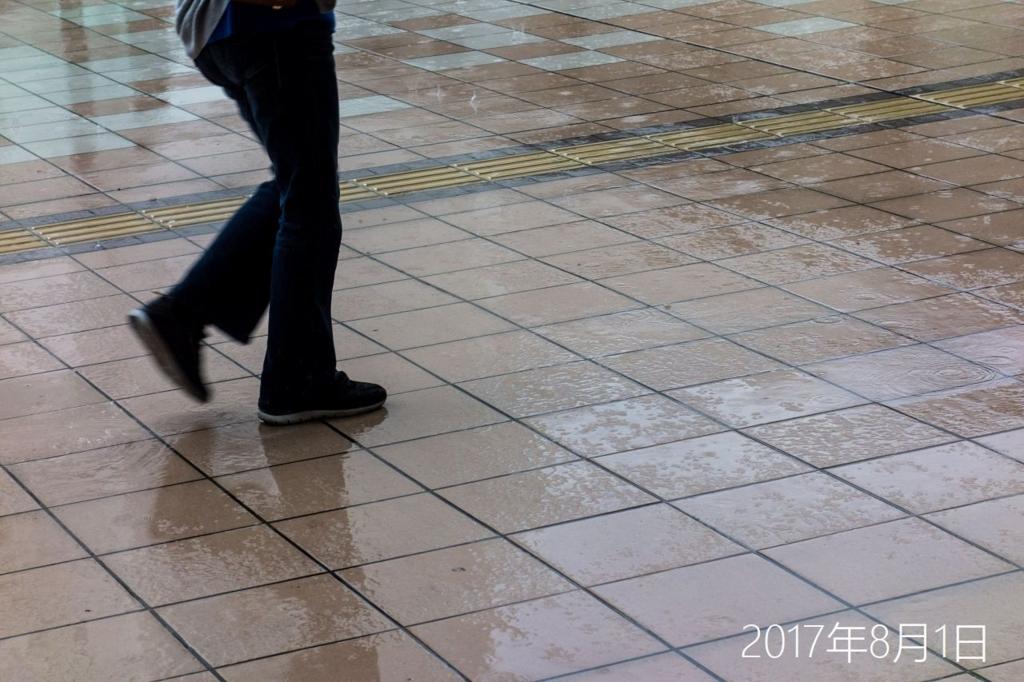 f:id:ono-saga:20170801223021j:plain