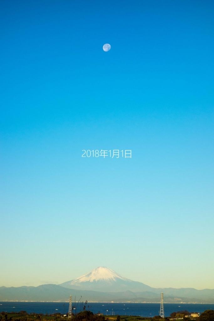 f:id:ono-saga:20171230204512j:plain