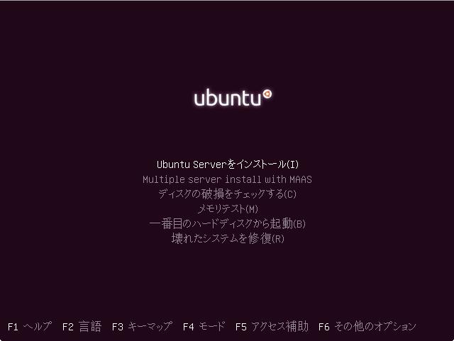kubuntu14.04 Desktopのインストールと日本語環境 …