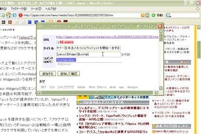 f:id:ono_matope:20060906141151j:image