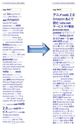 f:id:ono_matope:20060906204642j:image:h200