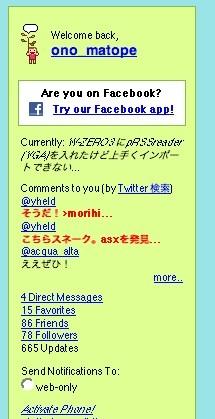 f:id:ono_matope:20070602202618j:image