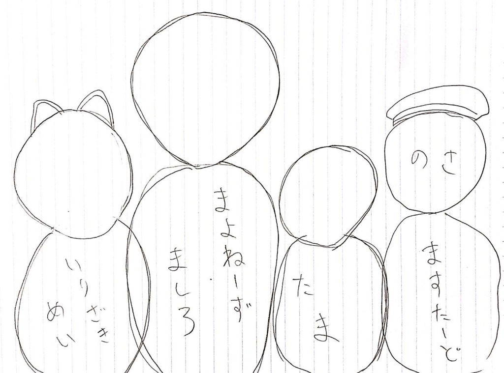 f:id:ono_yoshigom3:20161208045743j:plain