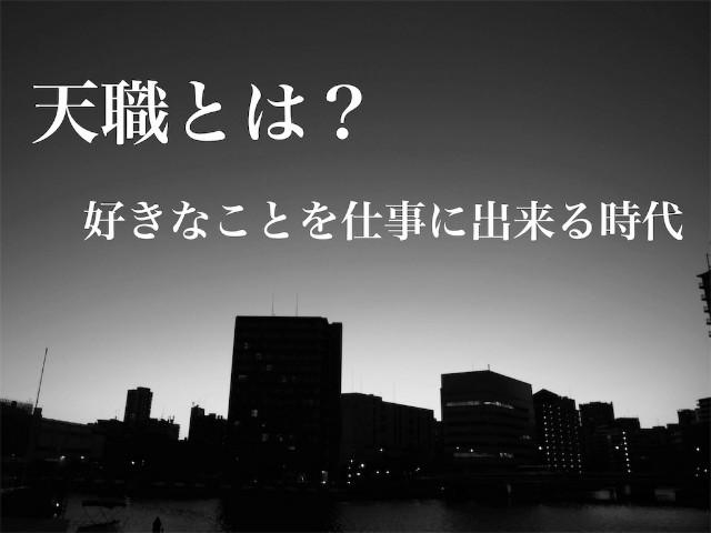 f:id:onoayumudesu:20200727120422j:image