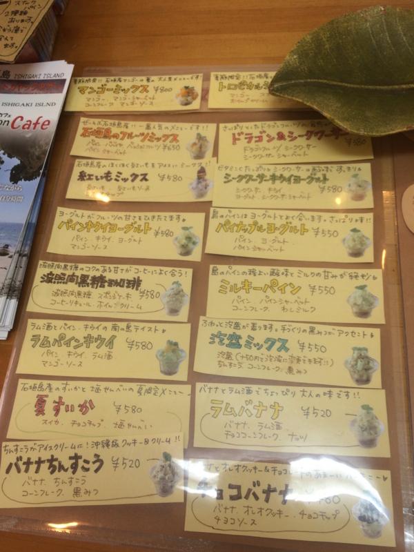 f:id:onoboriyoshimi:20160727231639j:plain
