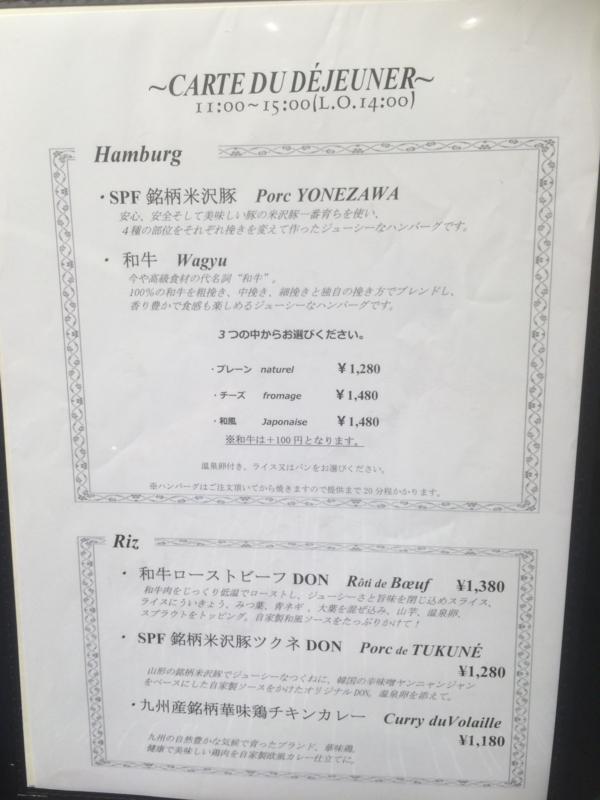 f:id:onoboriyoshimi:20160831152652j:plain