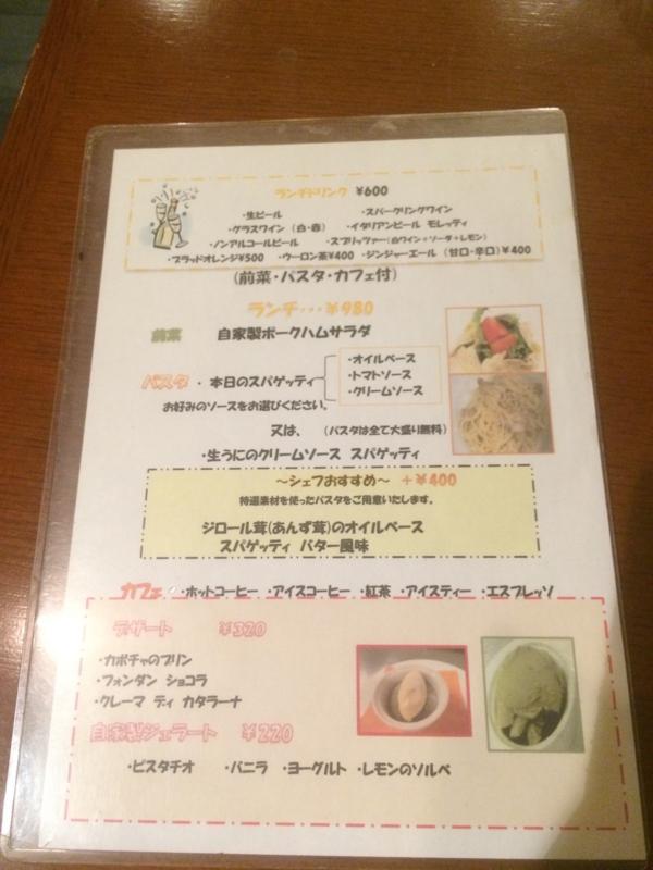f:id:onoboriyoshimi:20161024134023j:plain