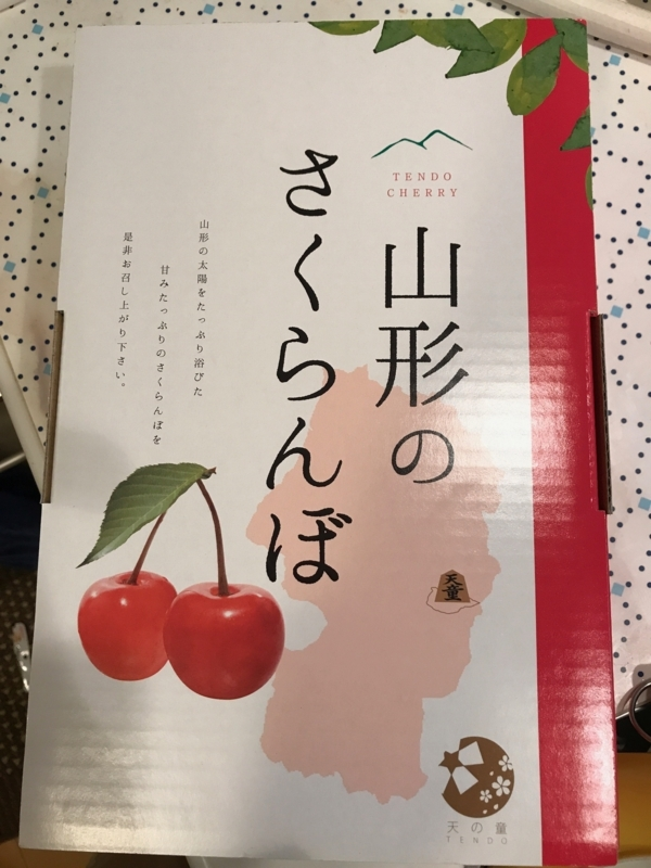 f:id:onoboriyoshimi:20170702153857j:plain