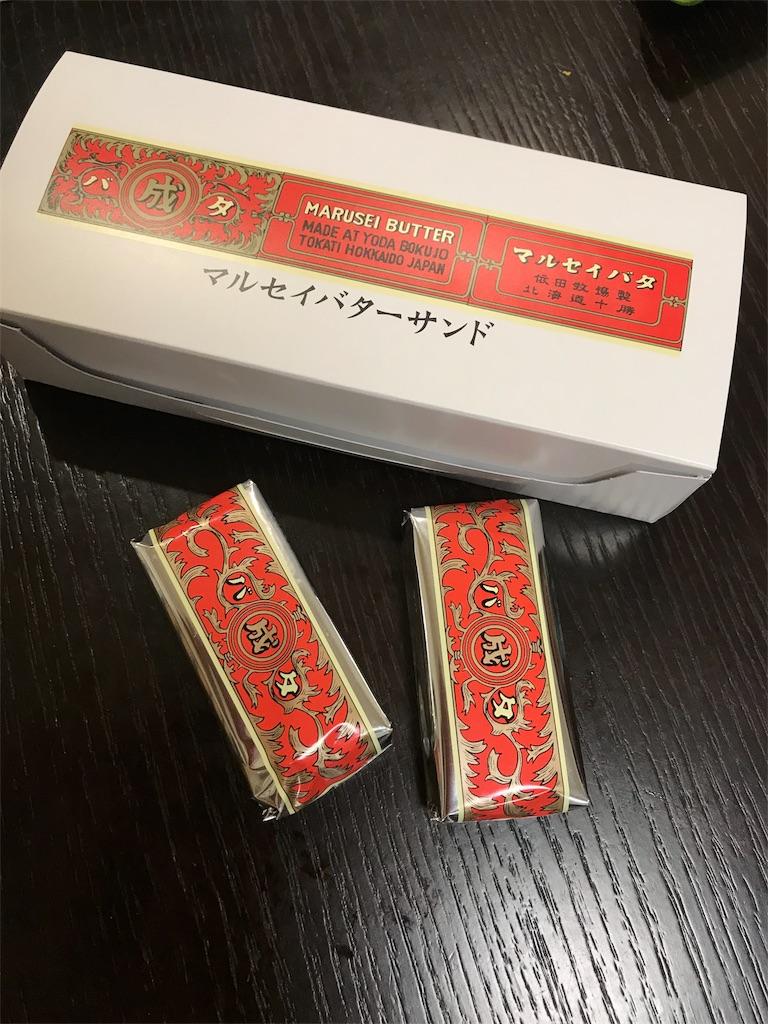 f:id:onoboriyoshimi:20180212184730j:image