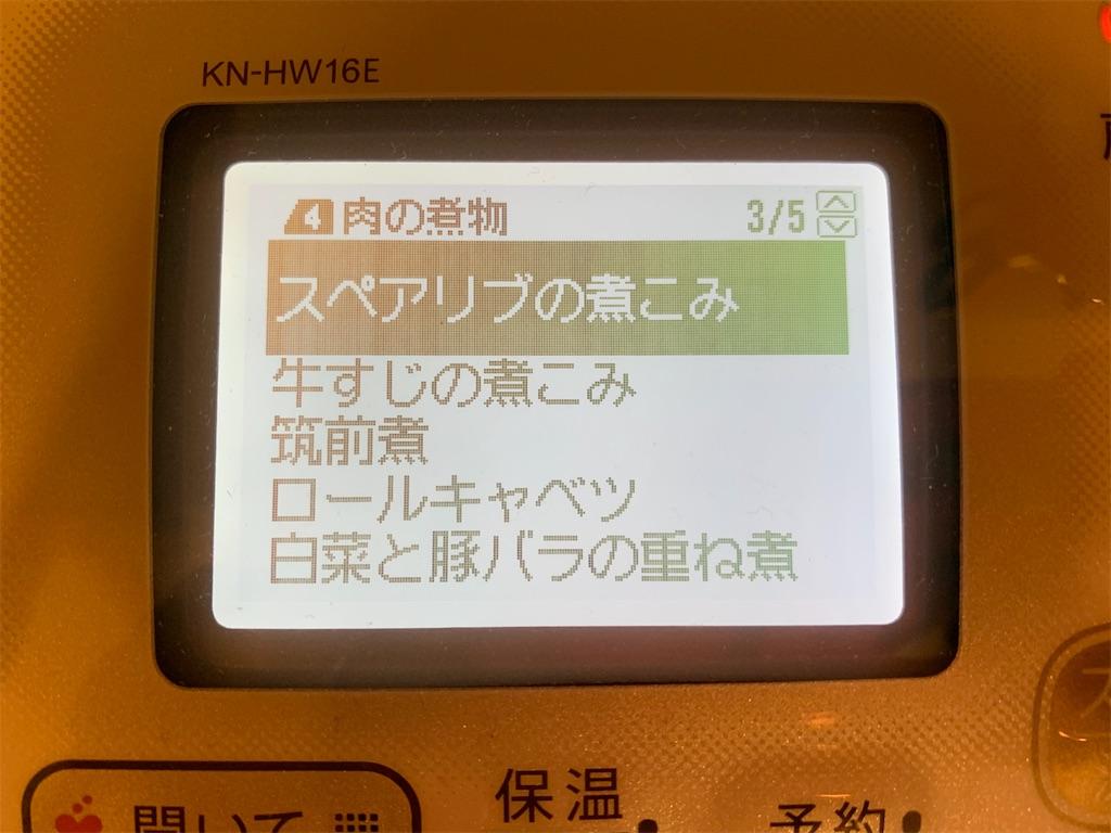 f:id:onoboriyoshimi:20200412185242j:image