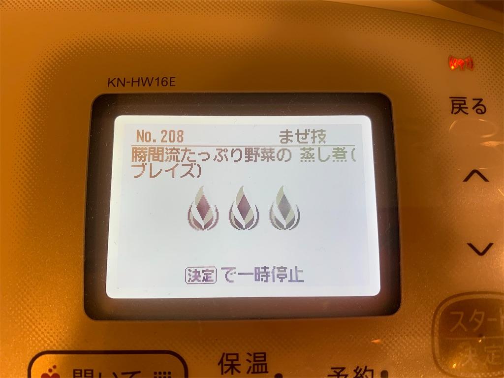 f:id:onoboriyoshimi:20200416103017j:image
