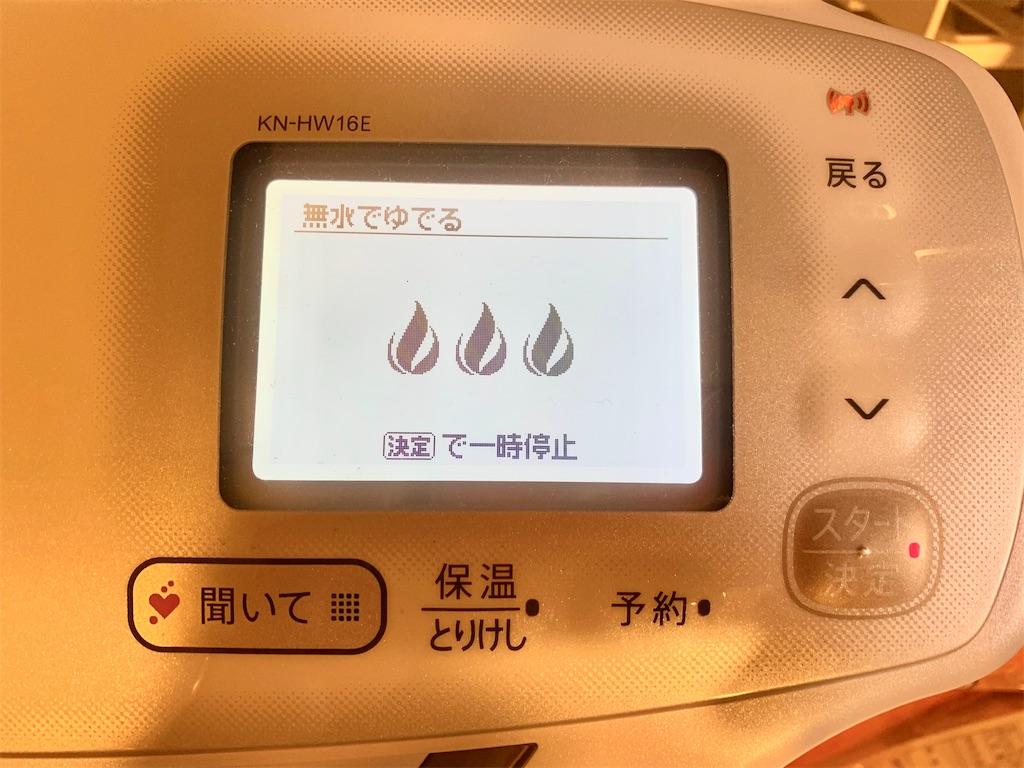 f:id:onoboriyoshimi:20200417181904j:image