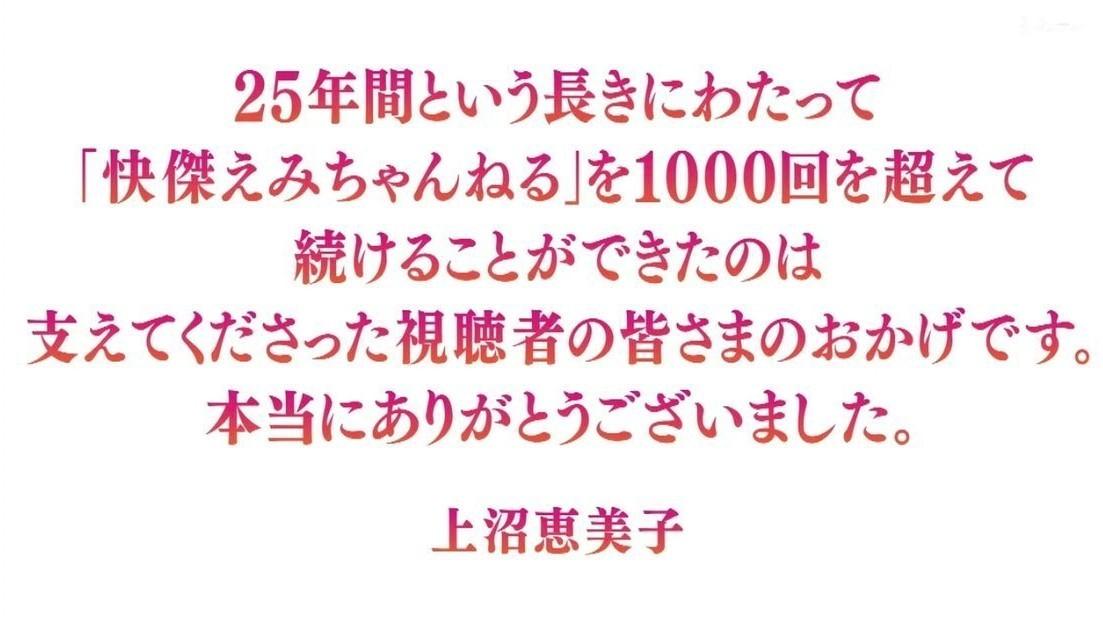f:id:onodan:20201211073634j:plain