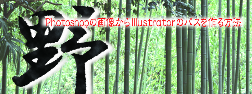 f:id:onodera-artlink:20160331101311j:plain