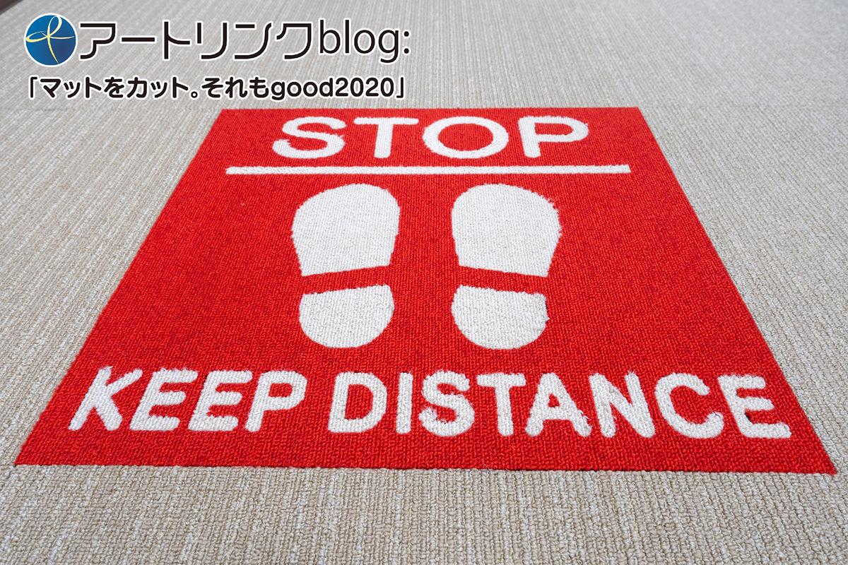 f:id:onodera-artlink:20200720113646j:plain