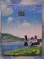 かみちゅ!BD-BOX 表