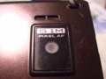 携帯のカメラ