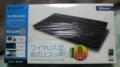 PS3用に買ったワイヤレスキーボード