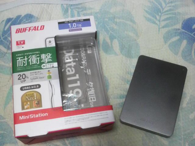 BUFFALO外付けHDD(1TB)