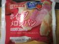 ホイップメロンパンあまおういち苺ホイップ