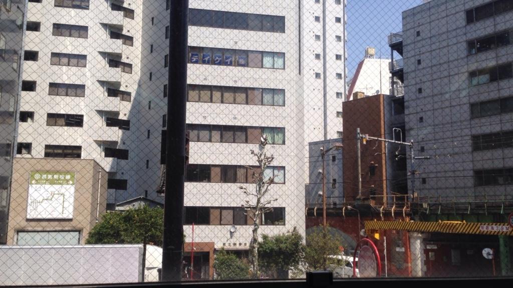 f:id:onofuyuki:20170406234343j:plain