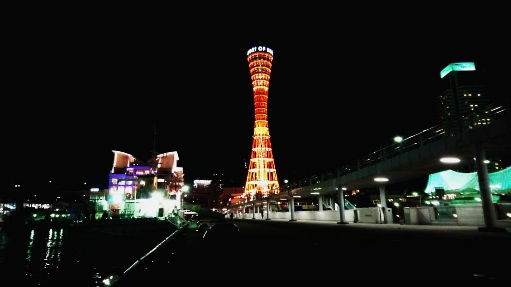 f:id:onoharayoshikazu:20161111195005j:plain