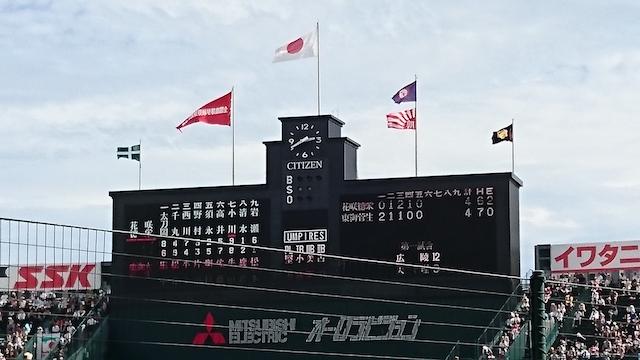 f:id:onoharayoshikazu:20170822144103j:plain