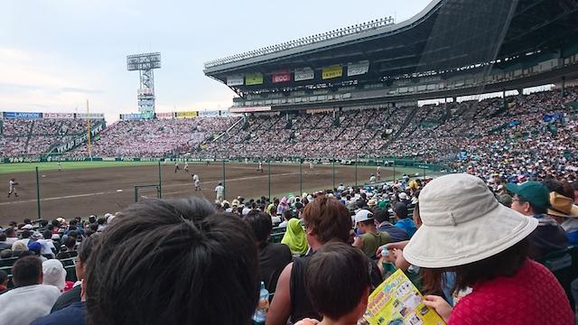 f:id:onoharayoshikazu:20170823162726j:plain